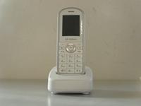 Lista telefoni comune